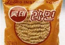 [추위 녹이는 먹거리] 참치·햄·두부 넣고 찌개 '보글보글'