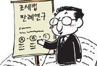 """무디스, 한국 신용등급 A1으로 상향…""""경제위기에서 신속히 회복""""(상보)"""